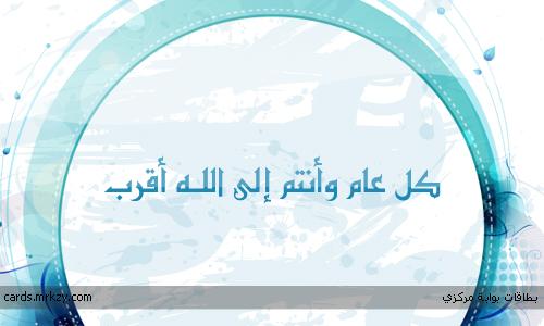 mrkzy adha eid card 7 رمزيات انستقرام عيد الاضحى 2015   رمزيات عيد الاضحى 2016 للانستقرام